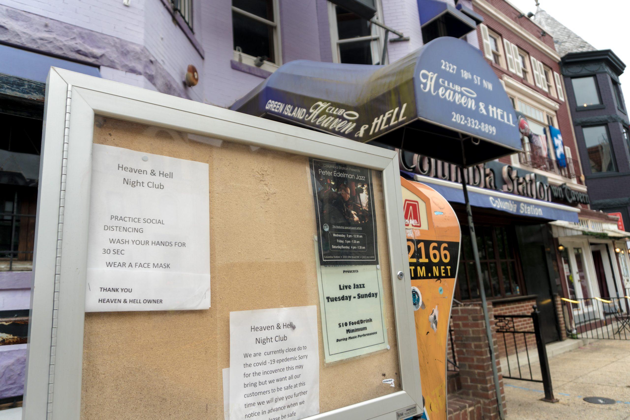 Green Island Cafe. Jamie Sandel/CapitalBop